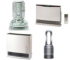 伊達な出張買取キュリオ、暖房器具を高値買取強化中!
